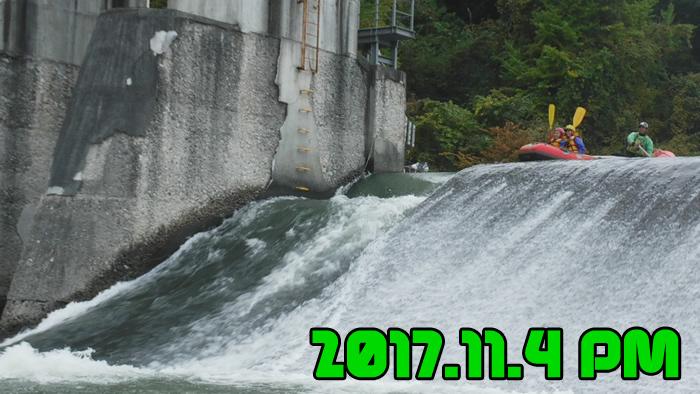 20171104pm1.jpg
