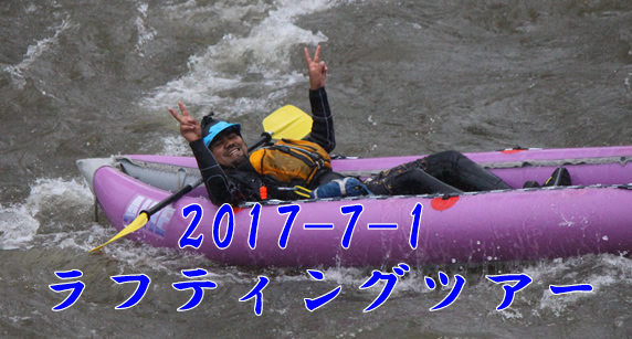 201771 AM 1.jpg