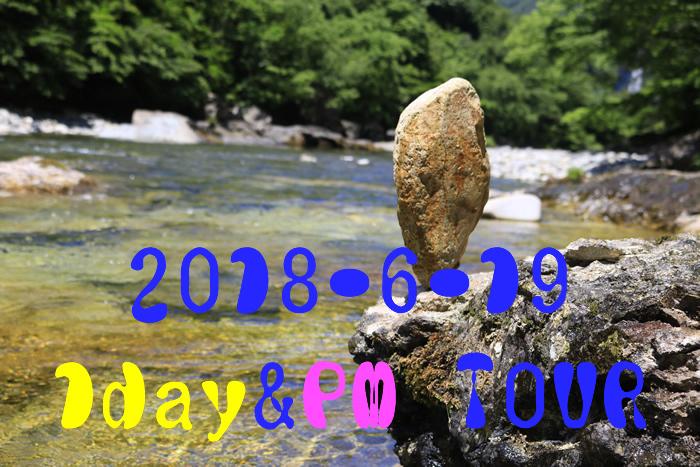 201806191day04.jpg
