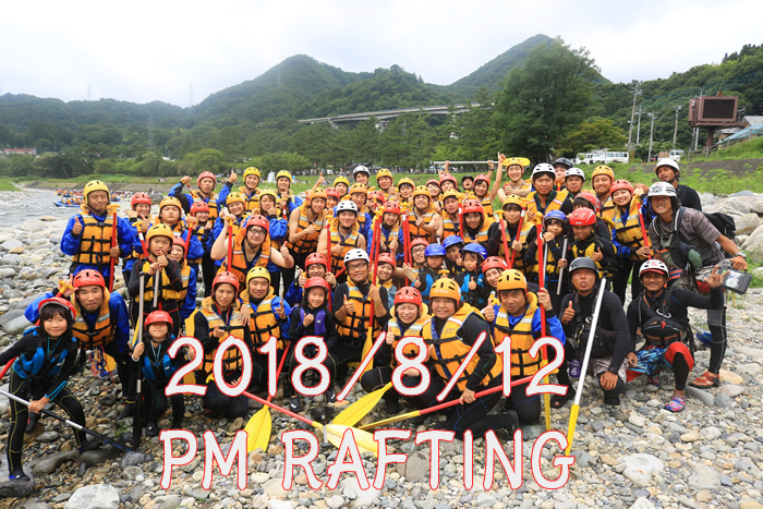 20180812pm3.jpg