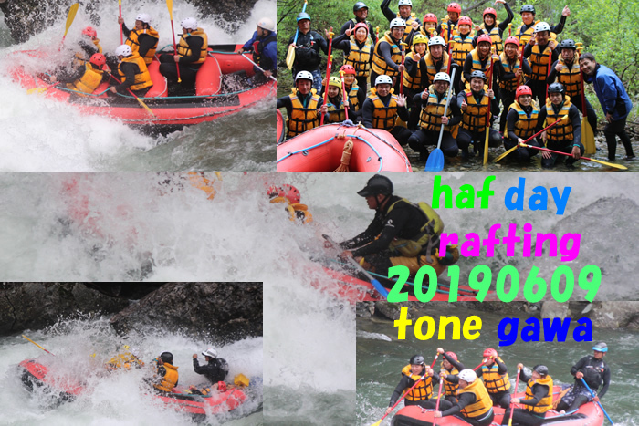 20190609 am rafting tone gawa.jpg