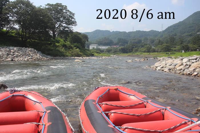 20200806a1.jpg