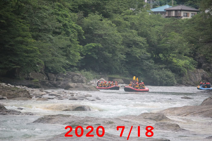 2020718r1.jpg