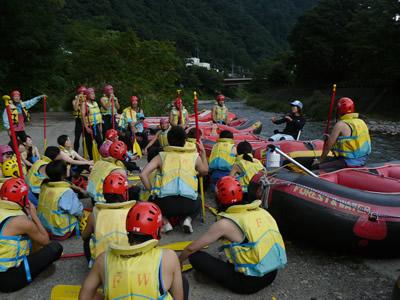 [raft2007.09.08_pm]p001.JPG