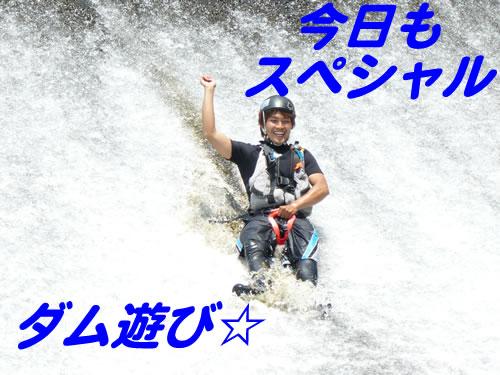 おかぴ〜1.jpg