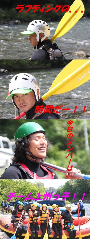 ぶろぐ2010,06,09am1.jpg