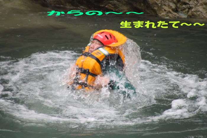 20120724−ブログ.jpg