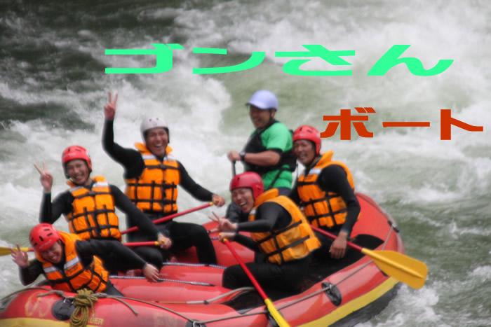 20120721ブログーごん.jpg