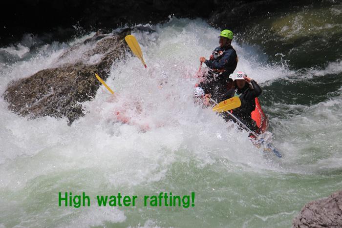 highwaterrafiting.jpg