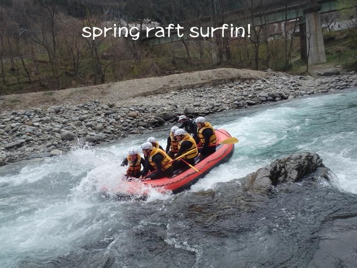 surfin.jpg